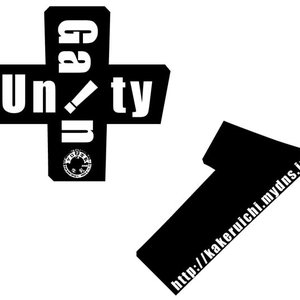 Image for 'Unity-Gain'