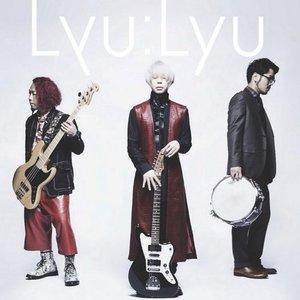 Immagine per 'Lyu:Lyu'