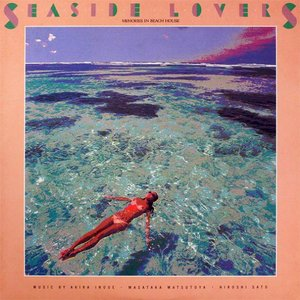 Image for 'Seaside Lovers'