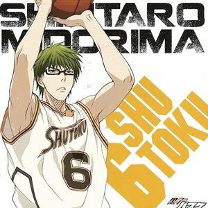 Image for 'Shintaro Midorima (CV.Daisuke Ono)'