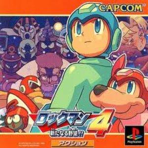 Image pour 'Mega Man 4 Soundtrack'