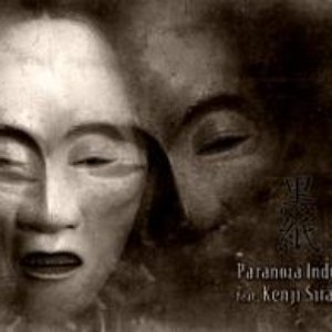 Image for 'Paranoia Inducta feat Kenji Siratori'