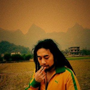 Immagine per 'Jiang Liang'