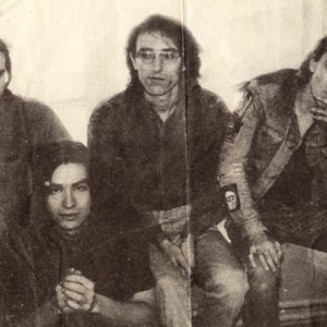 Image for 'Аспид'