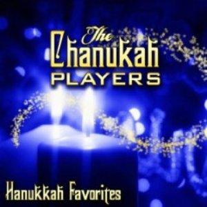 Bild für 'The Chanukah Players'