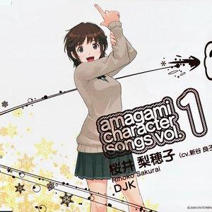Image for '桜井梨穂子(CV.新谷良子)'