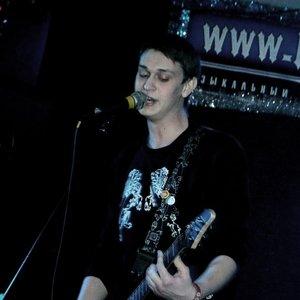 Image for 'Маргинал'