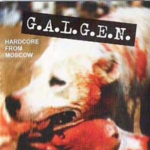 Image for 'G.A.L.G.E.N.'