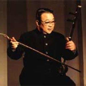 Image for 'Liu Mingyuan'