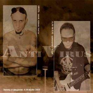Image for 'AntiVirus'