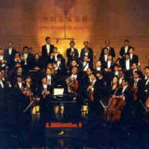 Image for 'China Philharmonic Orchestra'