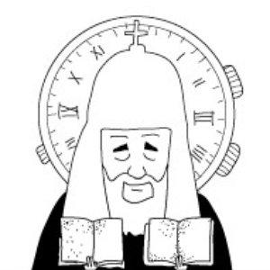 Image for 'Святейший Патриарх Кирилл'