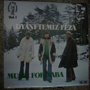 Image for 'Johnny Dyani, Okay Temiz, Mongezi Feza'