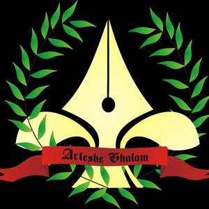 Image for 'Arteshe Ghalam'