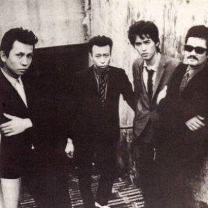 Bild för 'The Rockers'