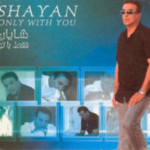 Image for 'Shayan'