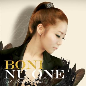 Image for 'Boni'