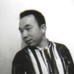 Image for '光宗信吉'