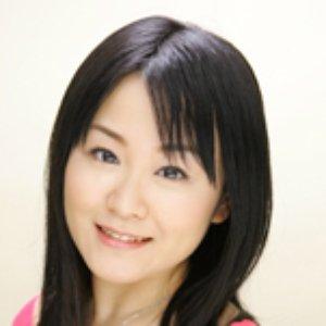 Image for 'Mai Goto'
