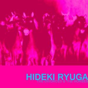 Image for 'Hideki Ryuga'