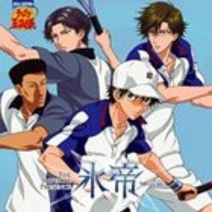Image for '5代目青学 VS 氷帝B'