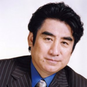 Image for 'Toshu Fukami'