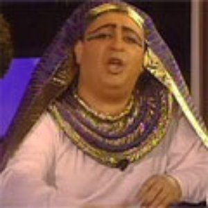 Image for 'MC Faraona'