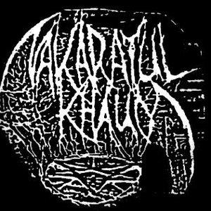 Image for 'Nakaratulkhaum'