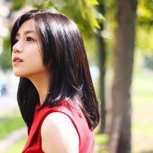Image for 'Michelle Chen'