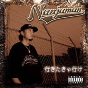Image for 'Nanjaman'