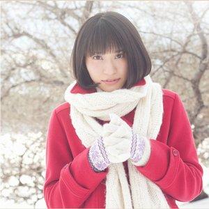 Imagen de '中島愛'
