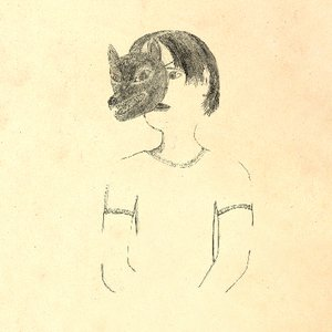 Image for 'Cliff Child'