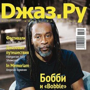 Image for 'Jazz.Ru Podcast: Слушать здесь'