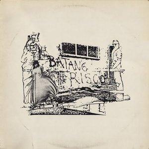 Image for 'Batang Frisco'