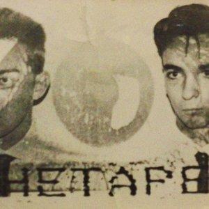 Bild för 'The Tapes'