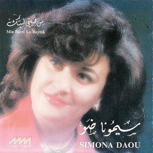 Image for 'Simona Daou'