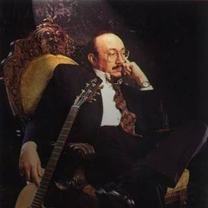 Image for 'Özdemir Erdoğan'