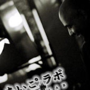 Image for 'Darcosan feat. Colee Royce'