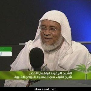 Immagine per 'Cheikh Ibrahim Al Akhdar'