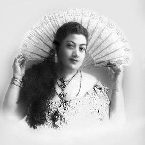 Bild för 'Варя Панина'