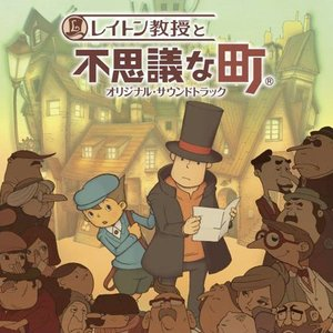 Image pour 'Professor Layton and the Curious Village'