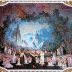 Image for 'Mansudae Art Troupe'