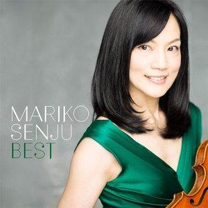 Image for 'Mariko Sen Ju'