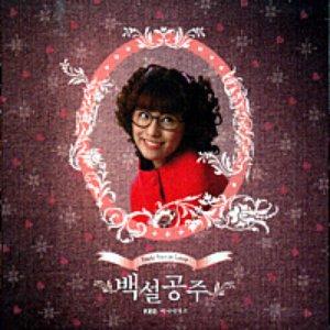 Image for 'Woo Yun Joo'