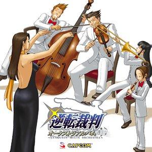 Image for 'Gyakuten Meets Jazz Soul'
