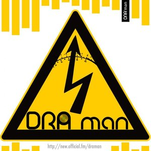 Image for 'DRA'man'