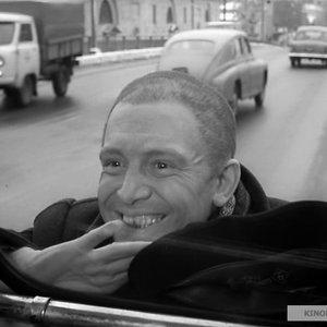 Image for 'Берегись Автомобиля'