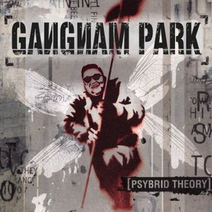 Image for 'Gangnam Park'