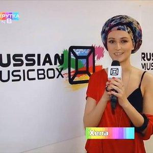 Image for 'Певица XENA'