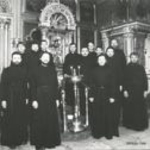 Image for 'Choir Of The Monks Of Montserrat Abbey; Benedictine Abbey Munstersc'